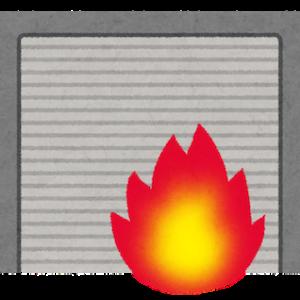 防火シャッター・ドア等の定期検査報告が義務化(2016年6月4日施行)
