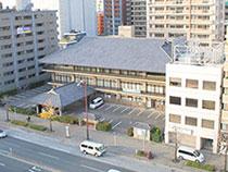 天理教福岡教務支庁
