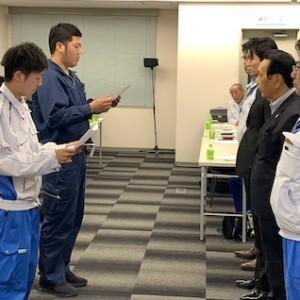 令和元年:寿防災グループ安全大会を開催いたしました