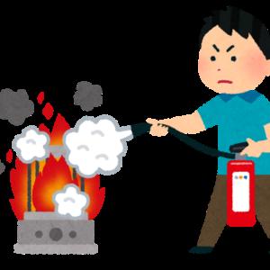 Q:ガソリン vs 灯油、どっちが危険?