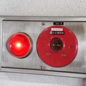 事例)自動火災報知設備の寿命と誤報